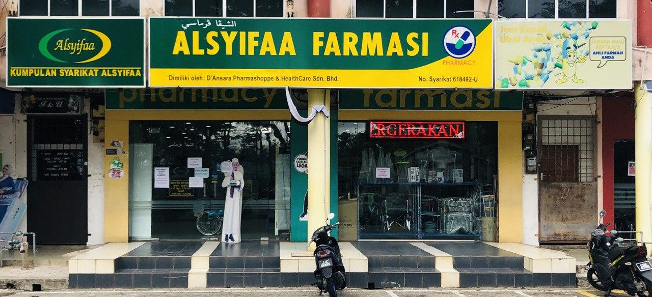 ALSYIFAA FARMASI (MALAYSIA)